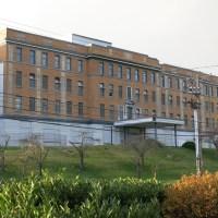 Puget Sound Hospital