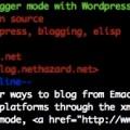 weblogger.el mode