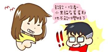 養貓07-Blog