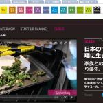 東洋経済オンライン「世界で戦う!エリート飯」バンクーバー週末篇公開!「平日も家族とランチ」「総菜パンは自分でつくる」