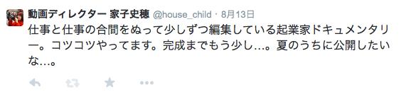 スクリーンショット 2014-10-07 11.52.26