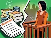 Right To Maintenance Of Muslim Women