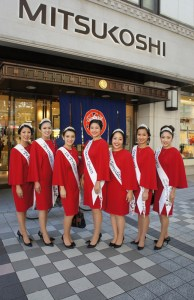 The 2015 Nisei Week Court pays an official visit to Mitsukoshi department store.
