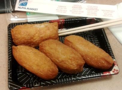 Nijiya Market's handy and reliable inari sushi to go.