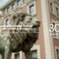 CJEB 30th Anniversary