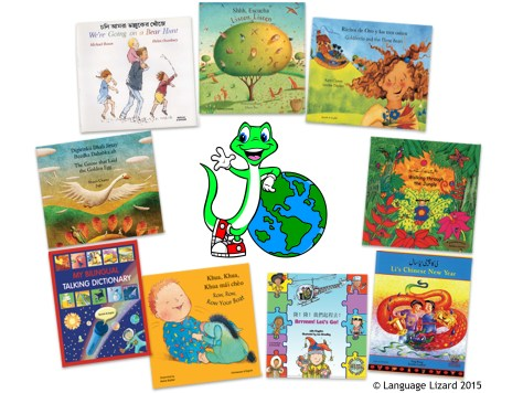 bilingual children's books and language lizard