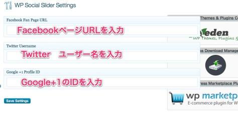 WP Social Slider3