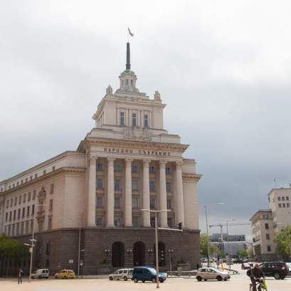 sede partito comunista Sofia Bulgaria