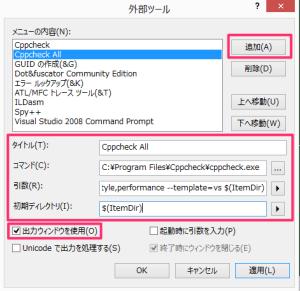 Windows_8_Pro 7