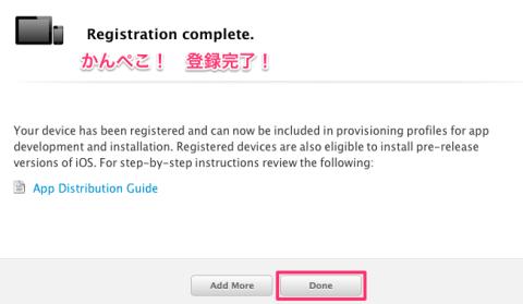 9_Add_-_iOS_Devices_-_Apple_Developer 3