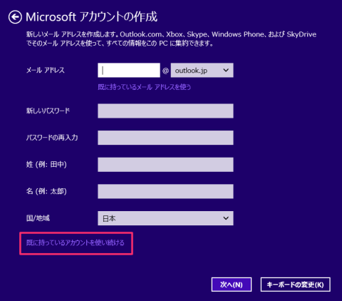 Windows_8_Pro 10