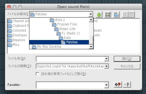 Open_sound_file_s__と_FL_Studio_11