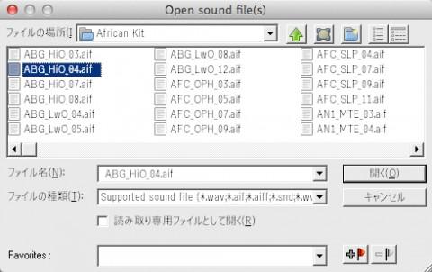Open_sound_file_s_