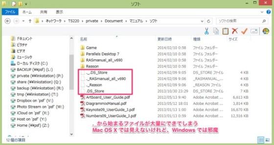 Windows 8 1 Pro 4