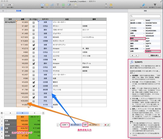 Example 1 numbers と example 1 numbers と blog pictures