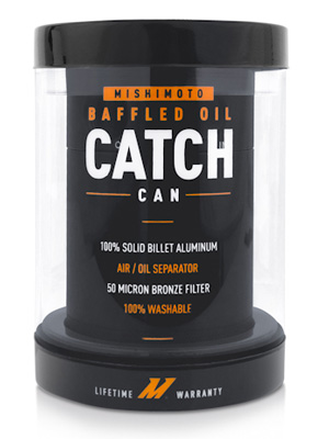 mishimoto-compact-baffled-oil-catch-can-2-port-4