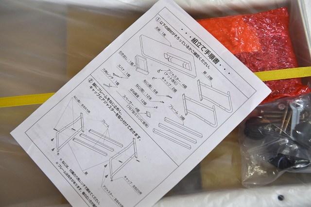 janome1600p-qc專用桌說明書