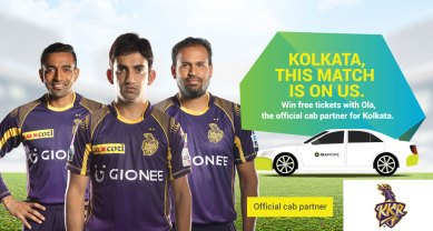 Free IPL Complimentary Match Tickets