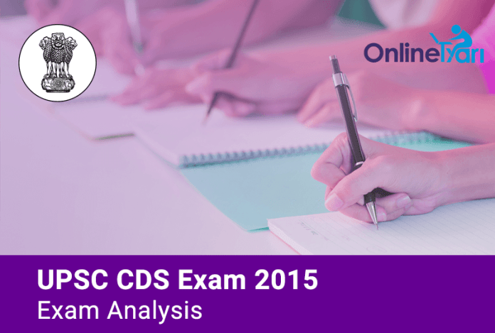 UPSC-CDS-Exam-Analysis-2015