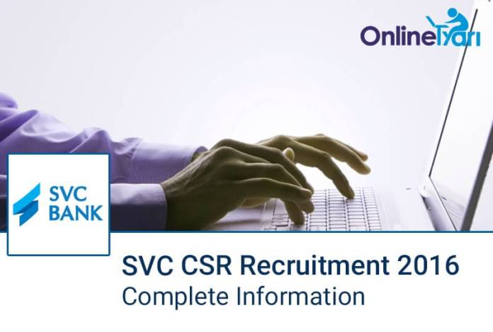 SVC Bank Recruitment 2016