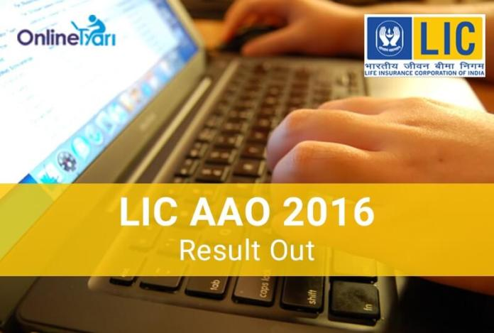 LIC AAO Result 2016 Merit List Shortlisted Candidates