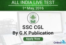 SSC-CGL-All-India-Test-Series-2016