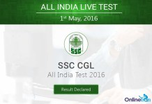 SSC CGL All India Test 2016: Result Declared