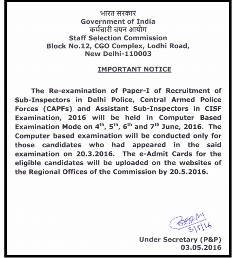 SSC-CPO-New-Exam-Date