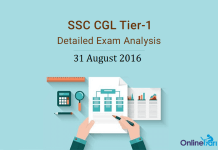 SSC CGL Tier 1 Exam Analysis, Expected Cutoff: 31 August 2016