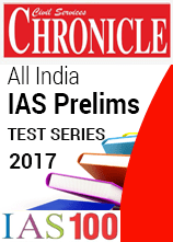 IAS Prelims Test Series