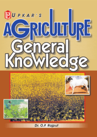 IBPS SO Agriculture General Knowledge