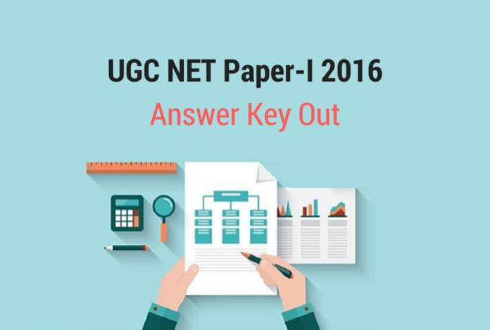 CBSE UGC NET Paper I Answer Key: 22 January 2017