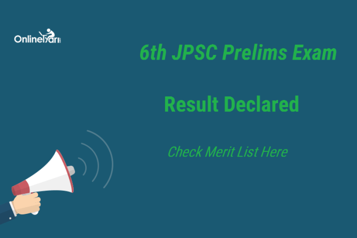 6th JPSC Prelims Result Declared: Check Merit List