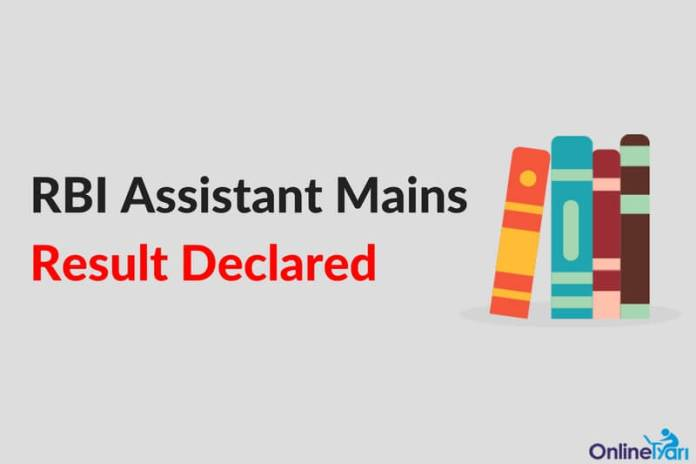 RBI Assistant Mains Result Declared: Check Merit List