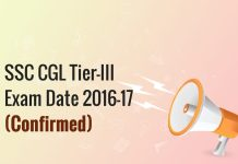 SSC CGL Tier 3 Exam Date 2017 Confirmed - Read Now