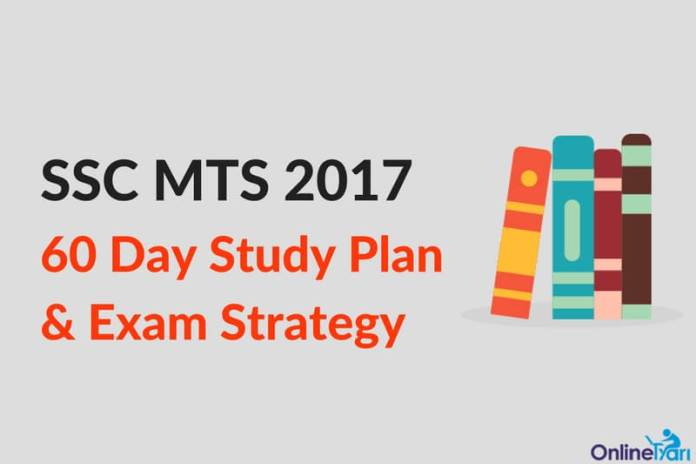 SSC MTS Study Plan 2017: Crack Tier 1 Exam in 60 Days