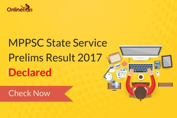 MPPSC State Service Prelims 2017 Result Declared