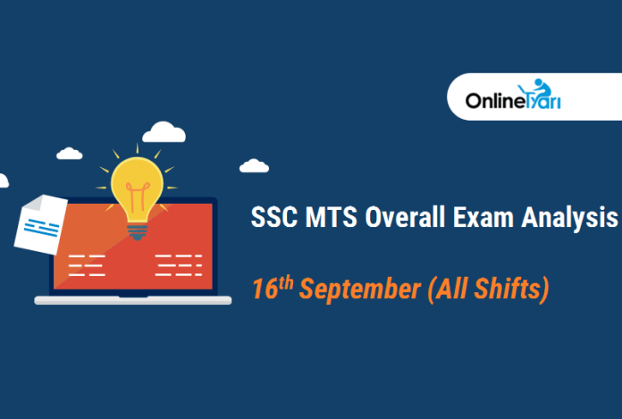 SSC MTS Exam Analysis, Detailed Paper Review: 16th September 2017