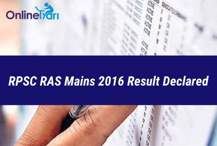 RPSC RAS Mains 2016 Result Declared: Check Merit List