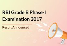 RBI Grade B Result 2017 Announced: Check Phase 1 Official Merit List