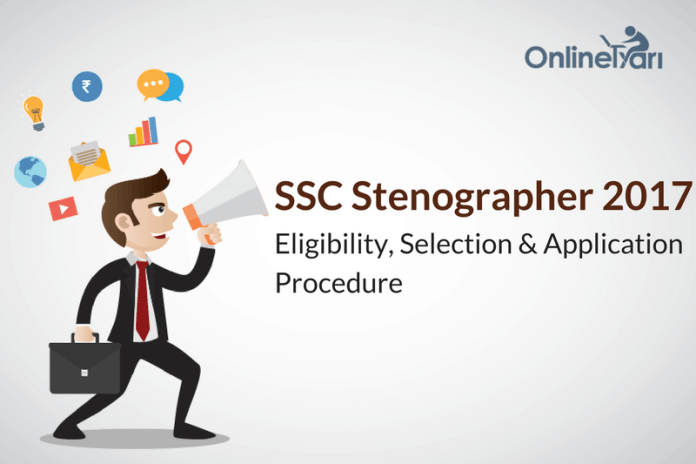 SSC Stenographer Grade C and D 2017 Exam: Apply Now