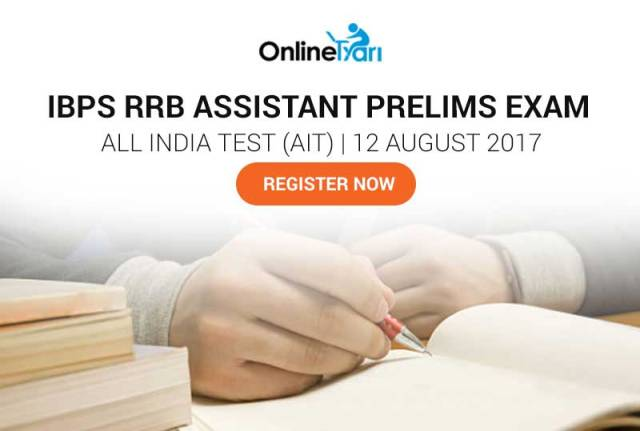 IBPS RRB Assistant Prelims All India Test (AIT)   12 August 2017: Register Now
