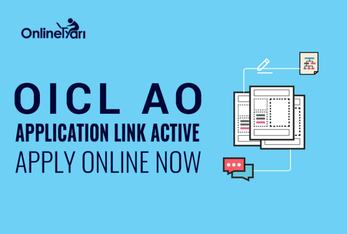 OICL AO Application Link Active: Apply now for 300 Posts