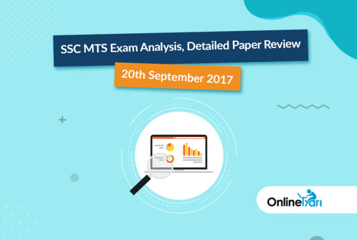 SSC MTS Exam Analysis, Detailed Paper Review: 20th September 2017