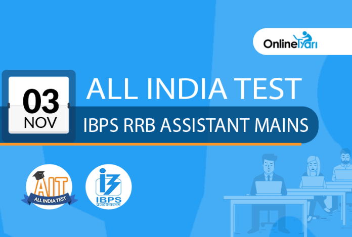 IBPS RRB Assistant Mains All India Test (AIT) | 3rd November 2017: Register Now