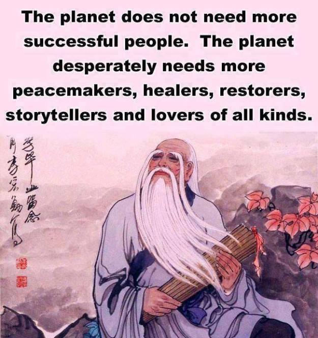 planrt-needs