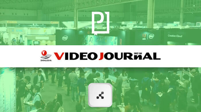 Venue marketing PressPad Lounge for Video Journal magazine