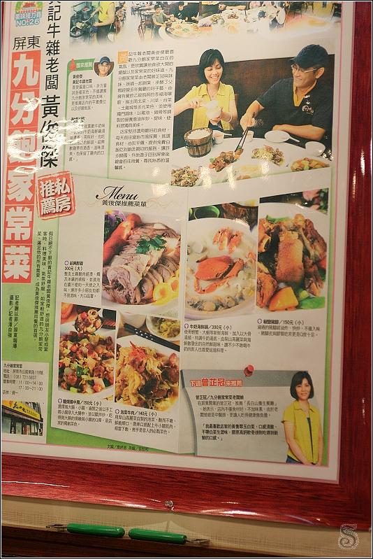 餐廳內貼著介紹的文章