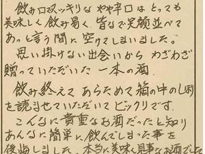 新潟県 柏崎市 笠原様-(65