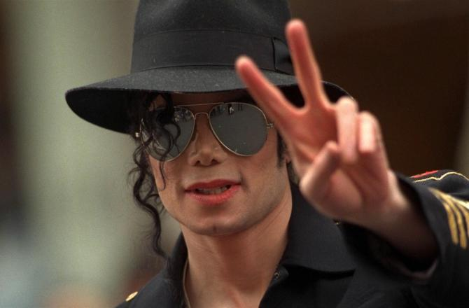 Remembering Michael Jackson: The King of Pop